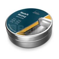 BALLES H&N MATCH CARABINE/HEAVY CAL.4.49 X500