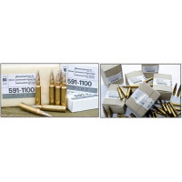 BALLES SURPLUS SPORTWAFFEN MUNITION CALIBRE 7.5X55 GP11 FMJ 175GR